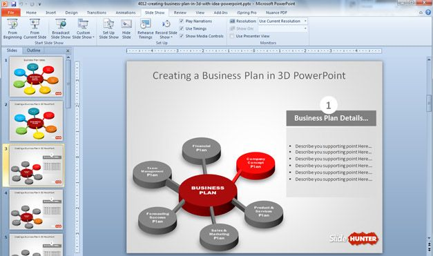 3d business ppt templates free download business plan powerpoint