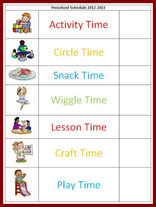 Pin Free Preschool Daily Schedule Template Tattoo Re Downloads