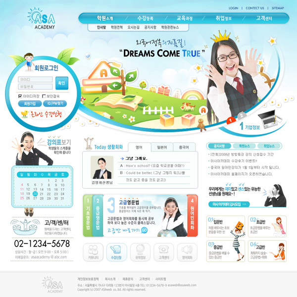 31+ School Website Themes & Templates | Free & Premium Templates