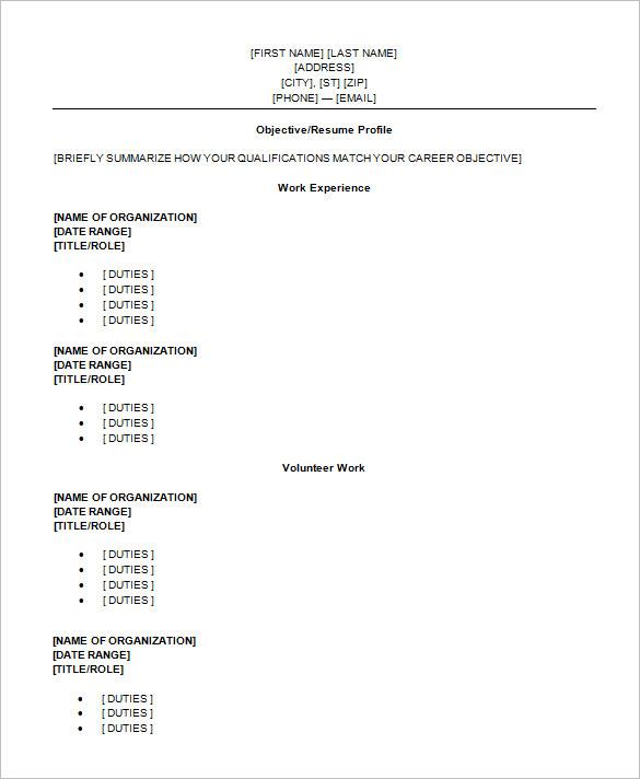 13+ High School Resume Templates PDF, DOC | Free & Premium Templates